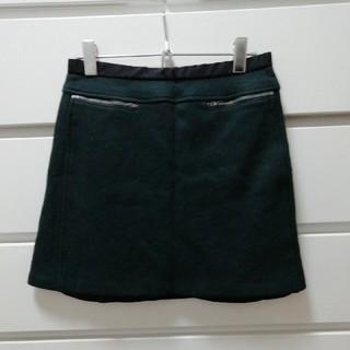 シマムラ(しまむら)の緑 スカート(ミニスカート)