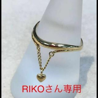 リング K18 ハートデザイン指輪 15号(リング(指輪))