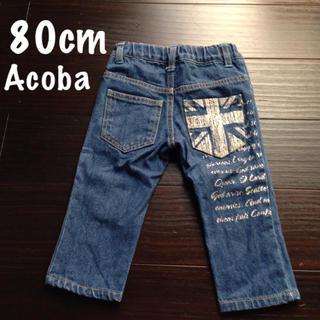 アコバ(Acoba)の80㎝♡Acobaデニムパンツ(パンツ)