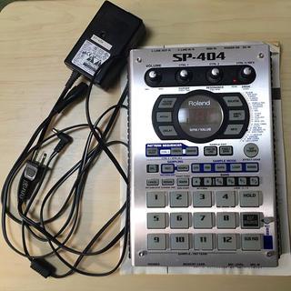 ローランド(Roland)のyukavic様用 ROLAND SP-404 サンプラー(DJエフェクター)