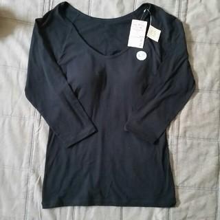 MUJI (無印良品) - ☆新品☆無印良品 ぬくもりカップ付きシャツ Lサイズ