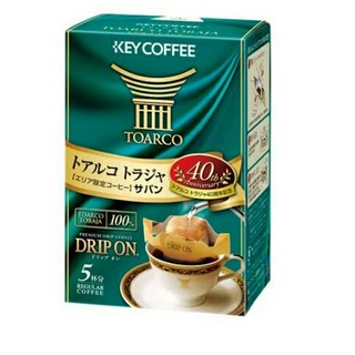 キーコーヒー(KEY COFFEE)のまるちゃん専用 Keyコーヒ ドリップオン トアルコトラジャ 20袋(コーヒー)