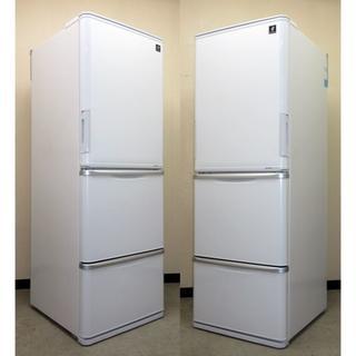 大SALE★送料無料★シャープ★3ドア冷蔵庫350L(8R90884(冷蔵庫)