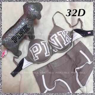 ヴィクトリアズシークレット(Victoria's Secret)の新品♡VS PINK♡ブラ32D(E70)&ショーツSセット(ブラ&ショーツセット)