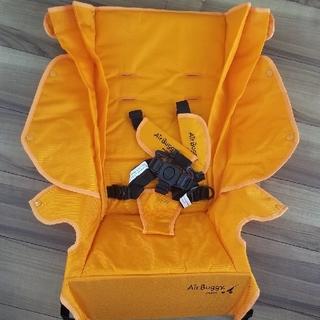 エアバギー(AIRBUGGY)の☆新品☆Airbuggy mimi 着せ替えシート&キャノピーセット(オレンジ)(ベビーカー用アクセサリー)