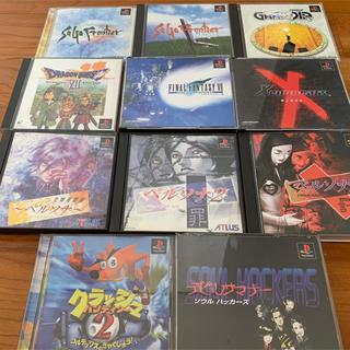 PlayStation - プレイステーション 中古ソフト11本セット おまけあり