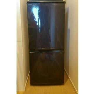 シャープ(SHARP)のSHARP 冷蔵庫 黒 一人暮らし(冷蔵庫)