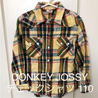 ドンキージョシー(Donkey Jossy)のDONKEY JOSSY◇長袖チェックシャツ 110(ジャケット/上着)