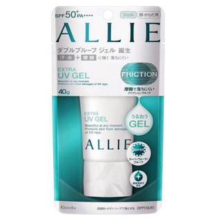 アリィー(ALLIE)の【新品】ALLEI エクストラUV 40g 5set (日焼け止め/サンオイル)