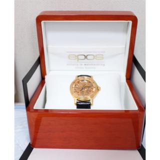 エポス(EPOS)のEPOS スケルトン 腕時計 手巻き式(腕時計(アナログ))