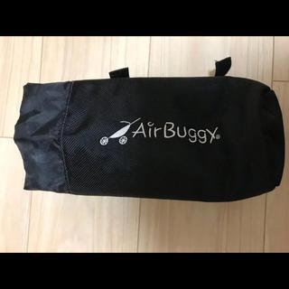 エアバギー(AIRBUGGY)のエアバギー ドリンクホルダー(ベビーカー用アクセサリー)