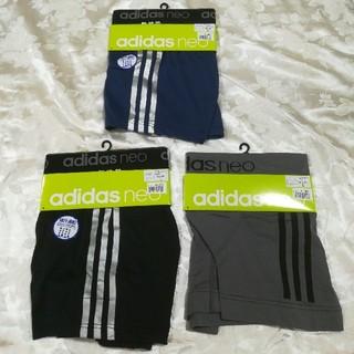 アディダス(adidas)の新品未使用 アディダス ネオ adidas neo ボクサーブリーフ 3枚組(ボクサーパンツ)