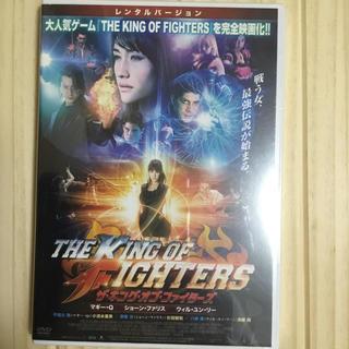 エスエヌケイ(SNK)のThe King of Fighters 映画版(外国映画)