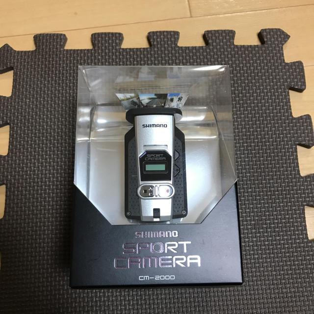 SHIMANO(シマノ)の【新品】shimano スポーツカメラ CM-2000 シマノ スポーツ/アウトドアの自転車(その他)の商品写真