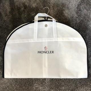 モンクレール(MONCLER)のモンクレール カバー&ハンガー(押し入れ収納/ハンガー)