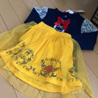 ニシマツヤ(西松屋)の【サイズ90】白雪姫  セットアップ ハロウィン ディズニードレス コーデ(Tシャツ/カットソー)