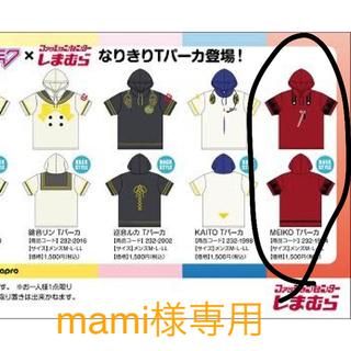 シマムラ(しまむら)の=>>しまむら×初音ミク.コラボTシャツ.パーカー(Tシャツ/カットソー(半袖/袖なし))