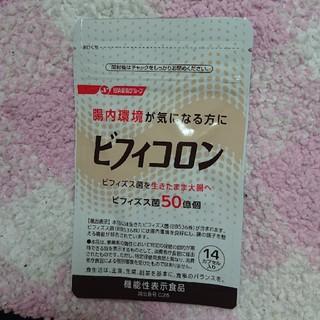ニッシンセイフン(日清製粉)の新品未開封ビフィコロン2週間分(その他)