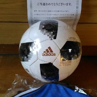 アディダス(adidas)の【新品】サッカーボール(ロシアワールドカップ2018記念モデル)(記念品/関連グッズ)