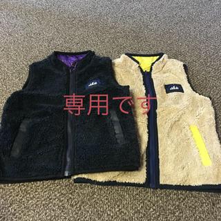 エフオーキッズ(F.O.KIDS)のエフオーキッズ ボアベスト 130.140 (ジャケット/上着)