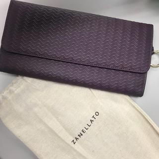ザネラート(ZANELLATO)の【新品未使用】定価54,000円 ザネラート 財布(財布)