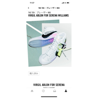 ナイキ(NIKE)のNIKE BLAZER MID THE TEN SERENA OFF WHITE(スニーカー)