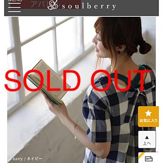 ソルベリー(Solberry)のsoulberry☆ソウルベリー ☆ブラウス☆ネイビー(シャツ/ブラウス(半袖/袖なし))