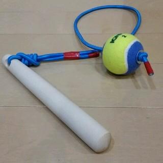 野球⚾ティー練習用テニスボール(練習機器)