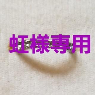 【虹様専用】【美品】ピンキーリング ジルコニア(リング(指輪))