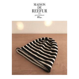 メゾンドリーファー(Maison de Reefur)のMAISON DE REEFUR ★ カシミヤニット帽(ニット帽/ビーニー)