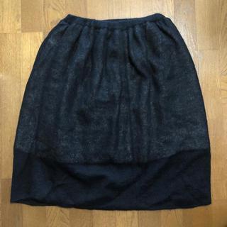 ツモリチサト(TSUMORI CHISATO)のツモリチサト★ふわふわモヘア素材の秋冬スカート(ひざ丈スカート)