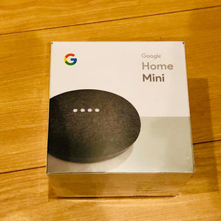 Google Home mini(スピーカー)