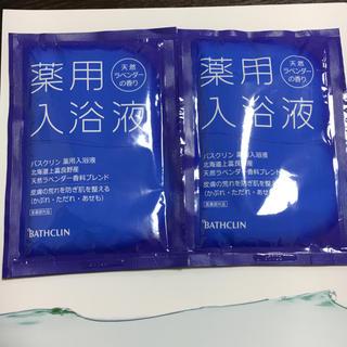 薬用入浴液 バスクリン ベビー -b(入浴剤/バスソルト)