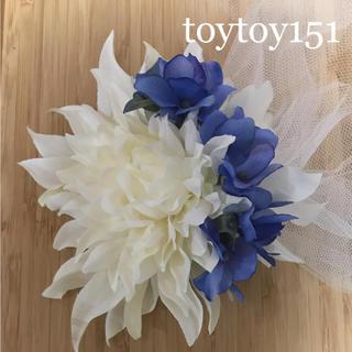 toytoy151 コサージュ ヘッドドレス サムシングブルー ウェディング (ヘッドドレス/ドレス)