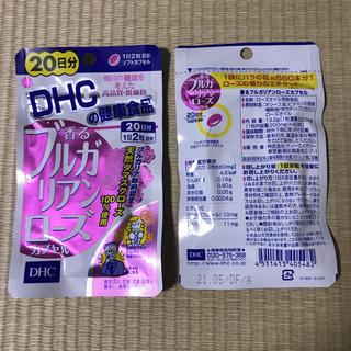 ディーエイチシー(DHC)のぐみぐみ様専用 DHC  香るブルガリアンローズカプセル  5袋(口臭防止/エチケット用品)