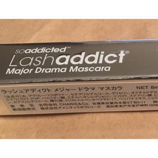 アディクト(ADDICT)のラッシュアディクト メジャードラママスカラ 新品(マスカラ)