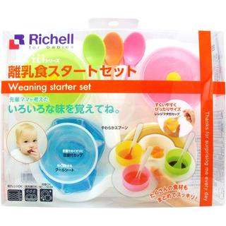 リッチェル(Richell)のリッチェル❤︎離乳食スタートセット(離乳食器セット)