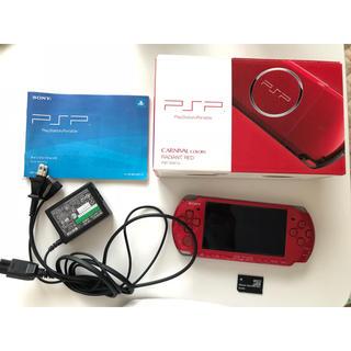 プレイステーションポータブル(PlayStation Portable)のPSP-3000(携帯用ゲーム本体)