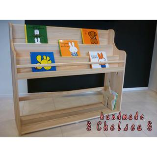 チェルシー(chelsea)のW90 §Chelsea§★動くお星さまのブックエンドヒノキハンドメイド絵本棚 (本収納)