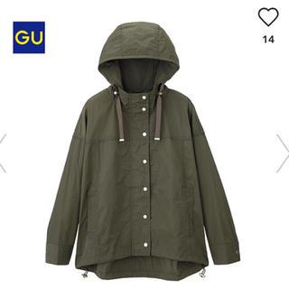 ジーユー(GU)のGU マウンテンパーカー (ナイロンジャケット)