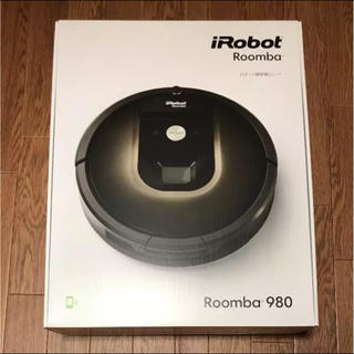 アイロボット(iRobot)のルンバ 980 まとめ 5台(掃除機)