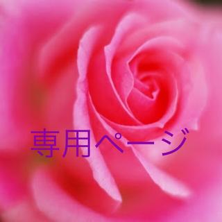 エメフィール(aimer feel)のエメフィール♡ベビードール 2点(その他)