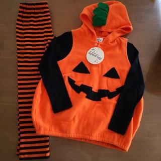 ハロウィン かぼちゃ(その他)