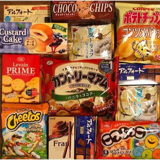 お菓子詰め合わせ 甘い系多め(菓子/デザート)