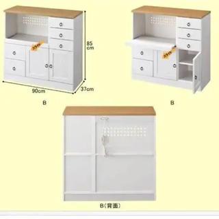 キッチンワゴン 食器棚(キッチン収納)