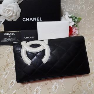 シャネル(CHANEL)の専用です CHANEL カンボンライン ピンク 長財布 正規品 財布 シャネル(財布)