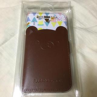 美品☆リラックマ手帳カバーiPhone6 6s(iPhoneケース)