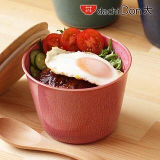 MUJI (無印良品) - 丼 2個セット ピンク ネイビー