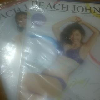 ピーチジョン(PEACH JOHN)の【未開封】ピーチジョン カタログ(ファッション)