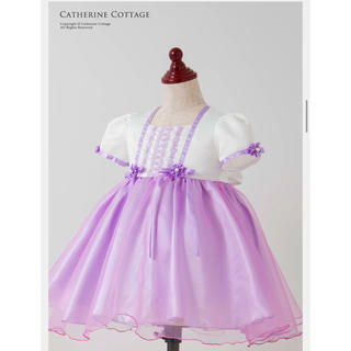 Catherine Cottage - ラプンツェル風ドレス 80 新品